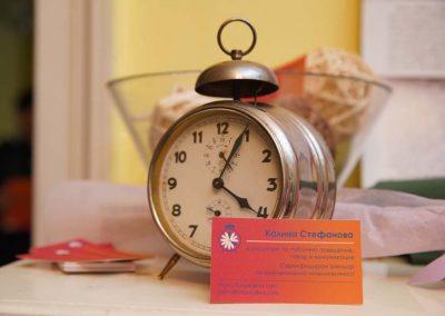 """Декорация от представянето на книгата """"Нямам време да имам време"""""""