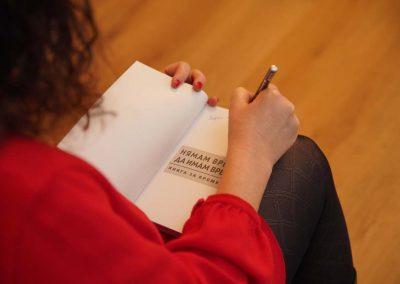 Автограф от Бианка Йовова